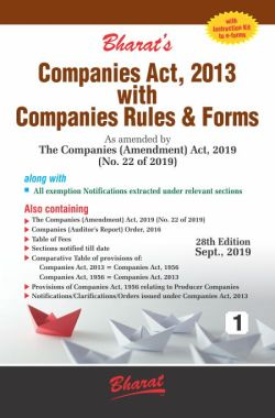 COMPANIES ACT, 2013 with COMPANIES RULES & FORMS