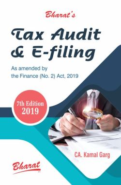 TAX AUDIT and e-FILING