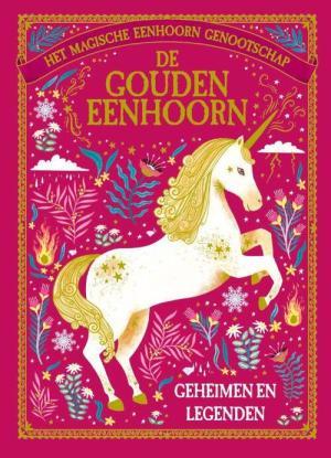 Image result for De gouden eenhoorn - Selwyn E. Phipps