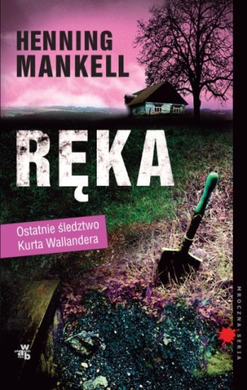 reka-kurt-wallander