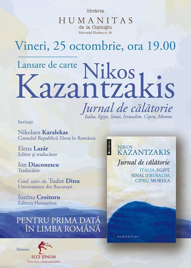 invitatie-web-25oct2013