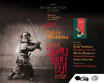 invitatie-mishima-17sep2014