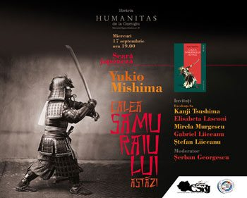 invitatie-mishima-17sep2014