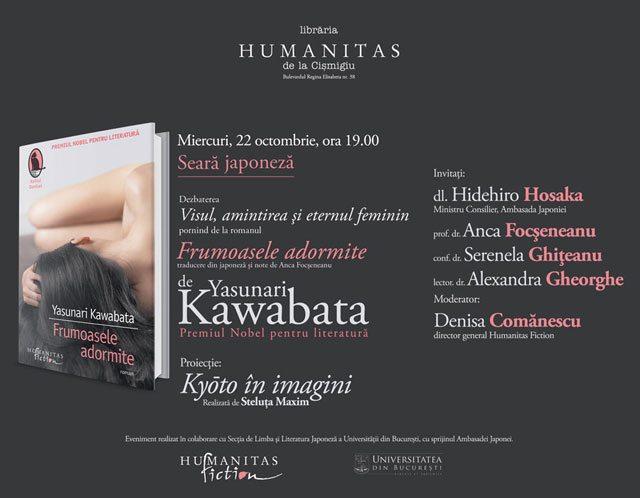 invit-kawabata-22oct2014