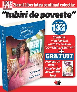contesa-libertina-insert