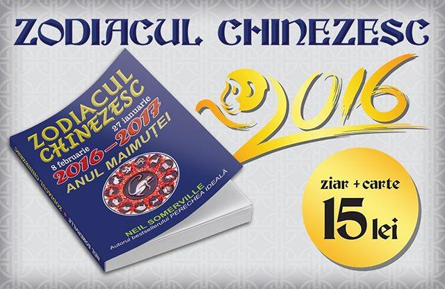 zodiac-chinezesc-2016