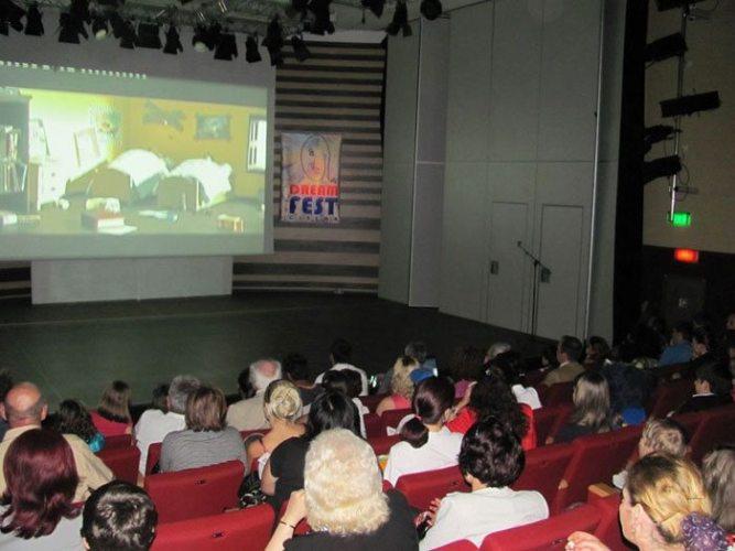 Dream Fest Cinema