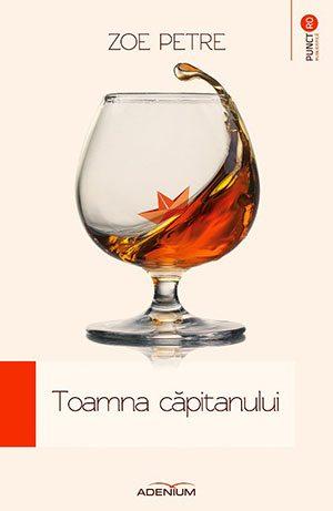 Toamna căpitanului