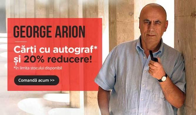George Arion
