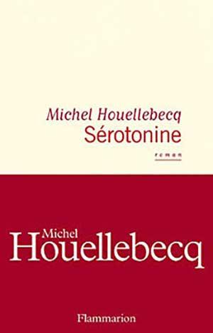 Serotonină
