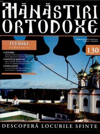 MANASTIRI_ORTODOXE