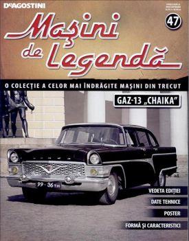 MASINI_DE_LEGENDA_60_(ROM)NR_47_-_2013