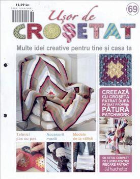 USOR_DE_CROSETAT_(ROM)NR_69_-_2013
