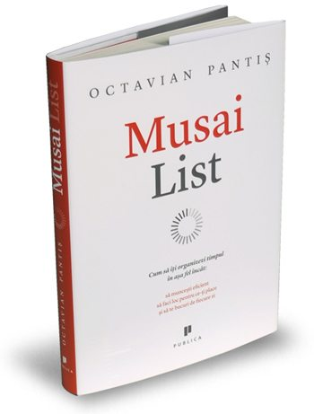 musai-list