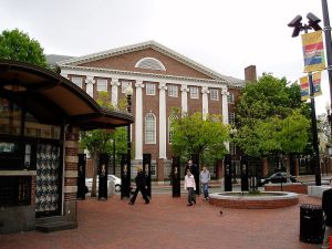 Universities Big Brother Orwell