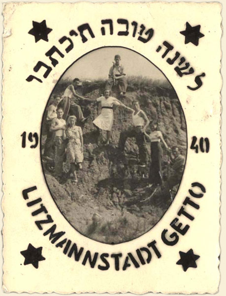New Years card from Lodz Ghetto