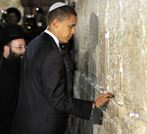 I've always suspected that Obama slipped in a little prayer there desiring Israel's destruction.