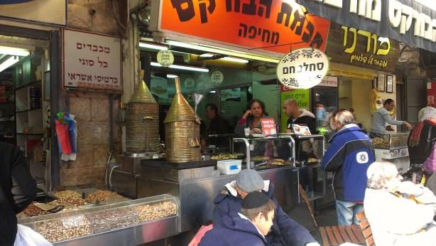 Mahane Yehuda Market Jerusalem 2