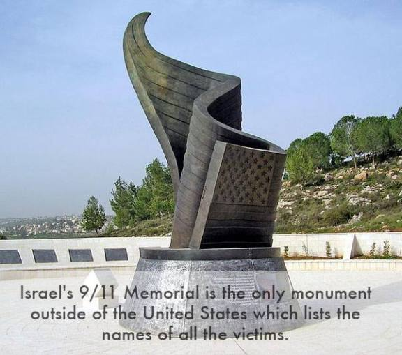 Israel's 911 memorial