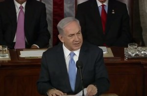 Netanyahu's 2015 speech to Congress