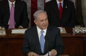 Netanyahu's 2015 speech to Congress