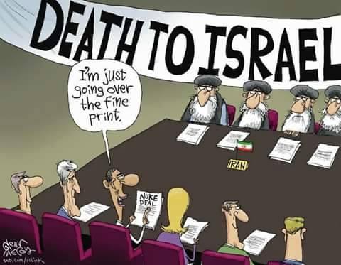 Iran deal fine print