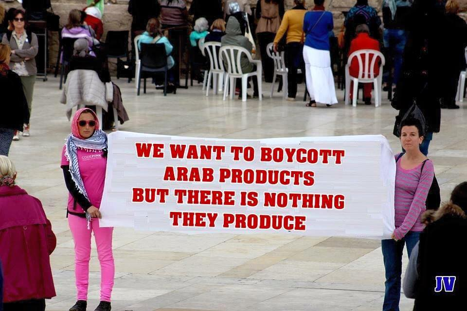 Impossible to boycott Arab products