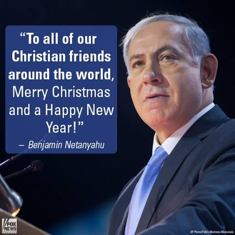 israel-netanyahu-wishes-christians-a-merry-christmas