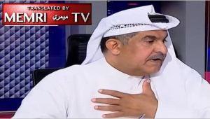 Abdullah Al-Hadlaq Israel Muslim Arabs