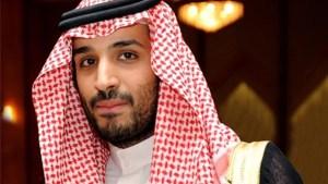 Saudi Arabia Prince Mohammad bin Salman