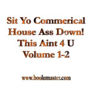 Sit Yo Ass Cover