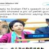 Fake Pakistan Tweet
