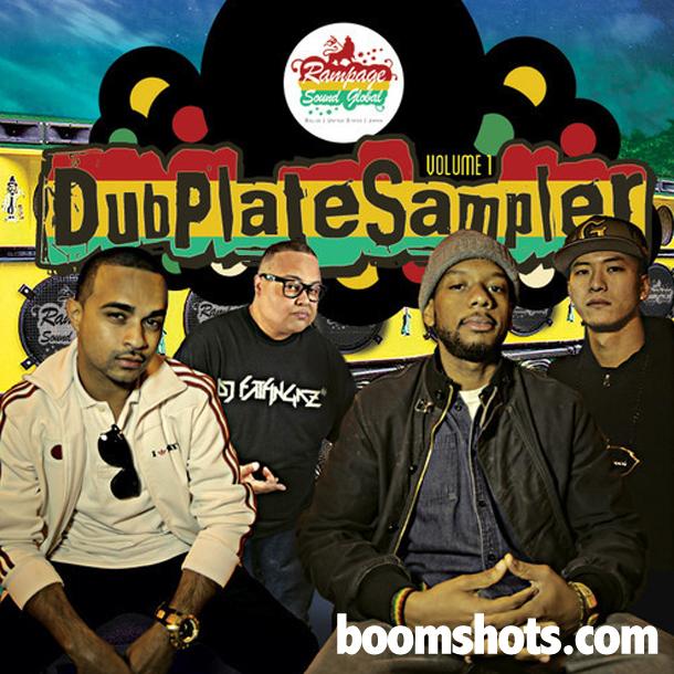 HEAR THIS: Rampage Sound Global Dubplate Sampler Mixtape