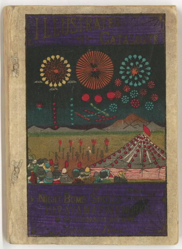 Hirayama12 Jinta Hirayama's Classic Fireworks Illustrations Available for Free Design