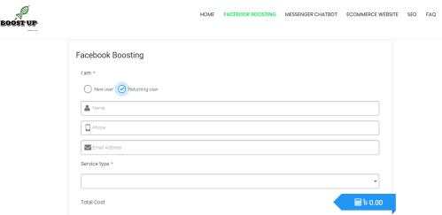 boosting order process 4
