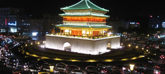 Xian: The Eighth Wonder and the Holy Mountain