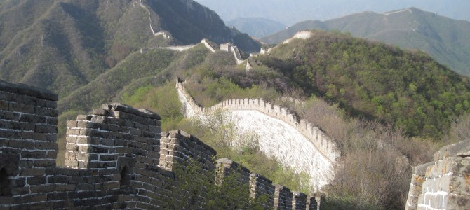Wild Wall Weekend on the Great Wall of China