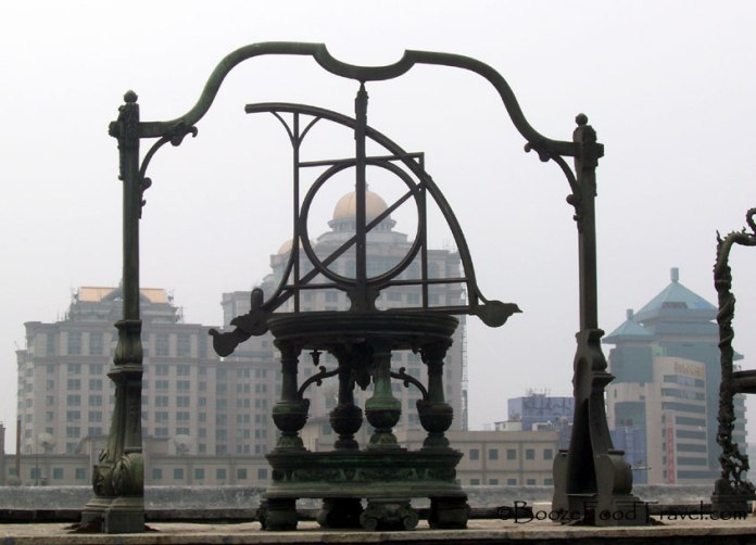 beijing observatory