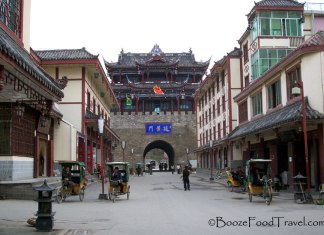 songpan china