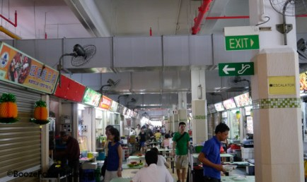 Food court at Old Airport Road