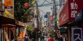 Tachiaigawa