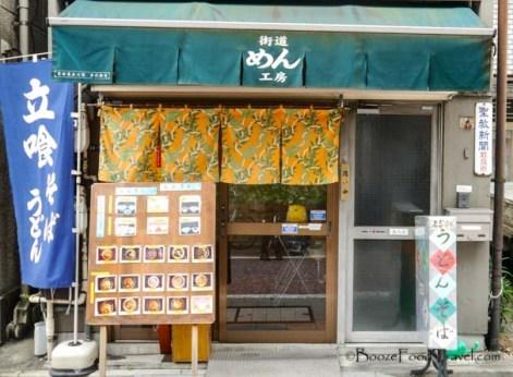 soba noodle restaurant