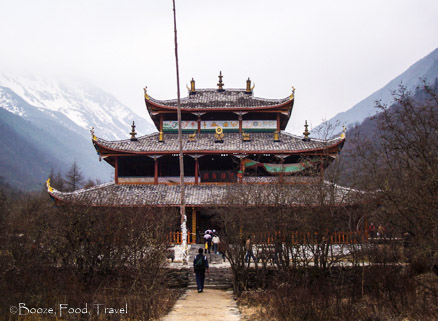 Huanglong Middle Temple