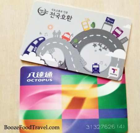 metro cards