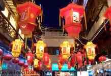 shanghai lanterns