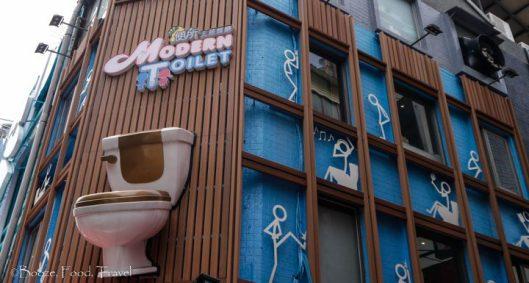 Modern toilet taipei