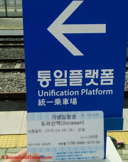 reunification platform korea