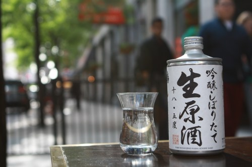 Sake at Imperial Lamian