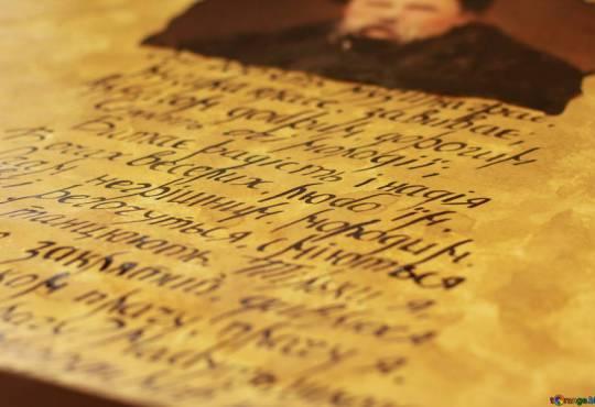 Dialoghi sulla poesia con Valerio Grutt