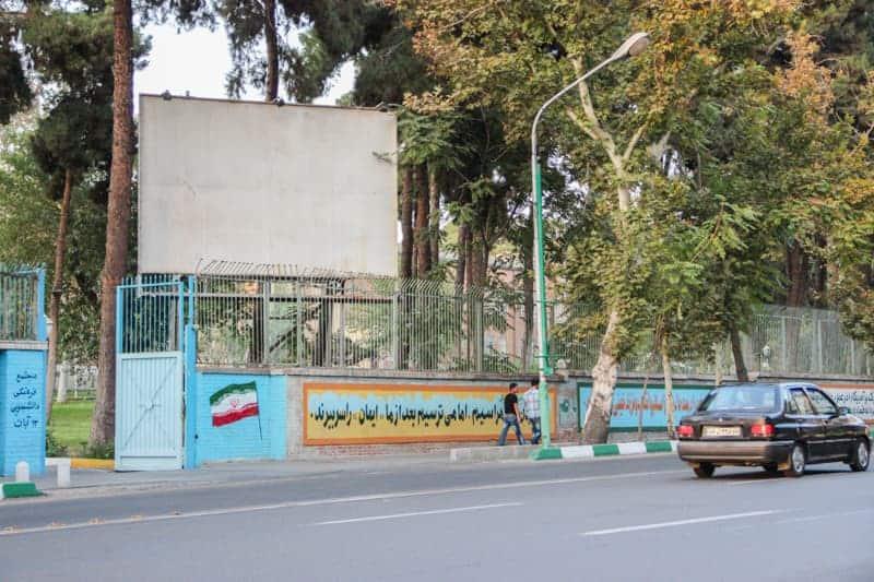 Former US Embassy is Tehran, Iran. Den of Espionage